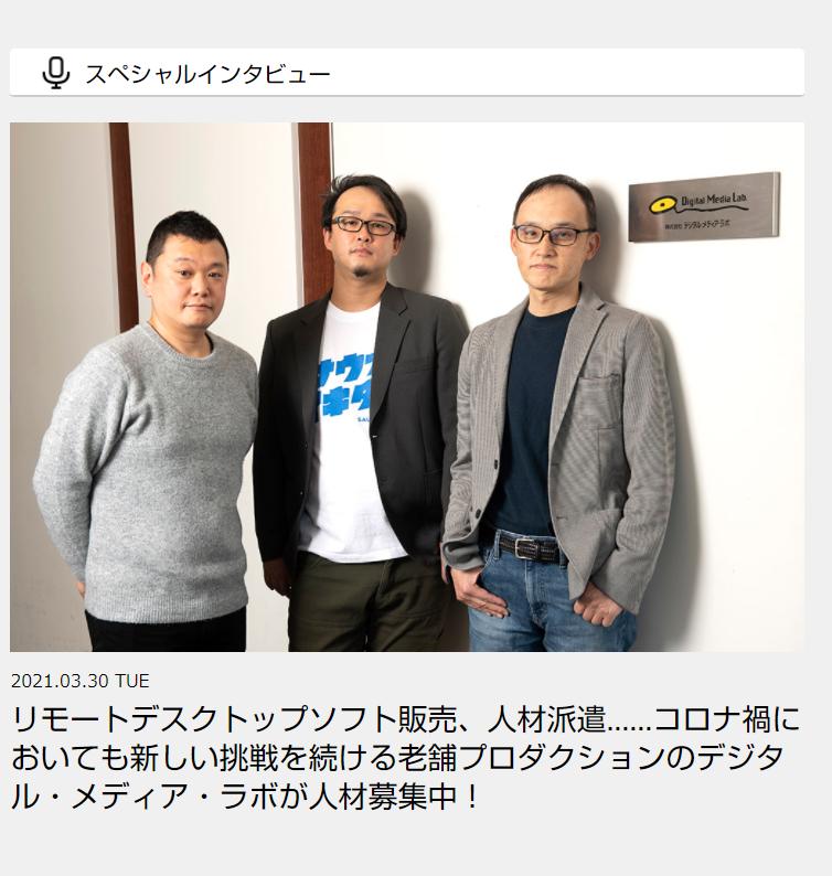 CGWORLD.jpに掲載していただきました